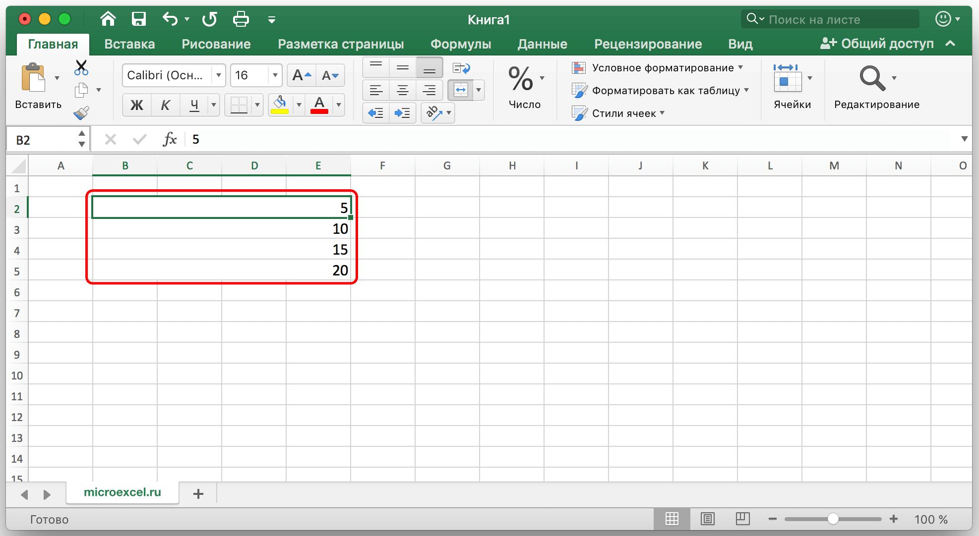 Как объединить ячейки в Экселе без потери данных