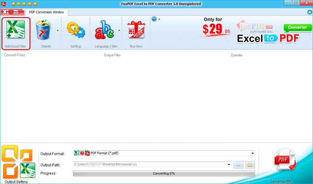 Преобразование таблицы в PDF через внешние приложения
