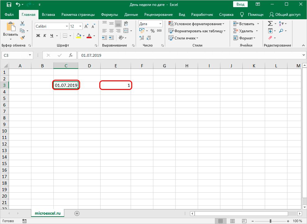 Номер дня недели через оператор ДЕНЬНЕД