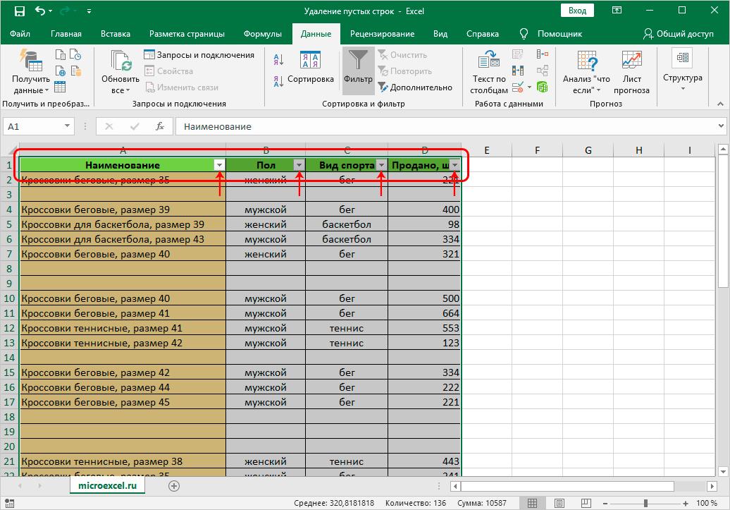 Фильтры в шапке таблицы