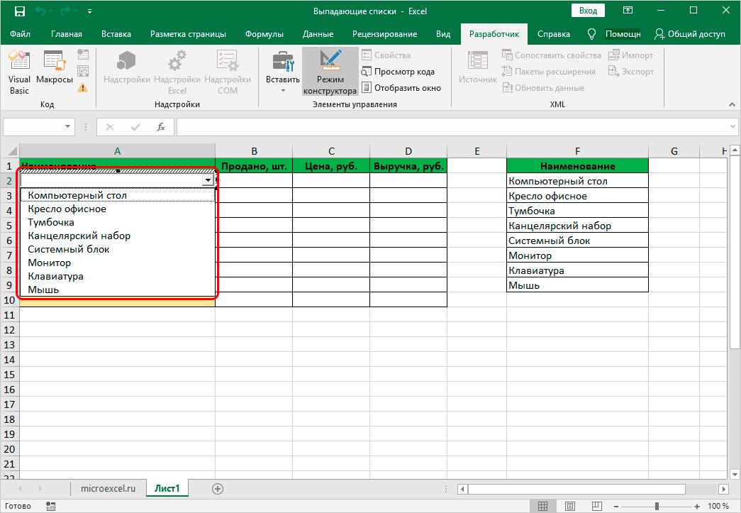 Создание списка с применением инструментов разработчика