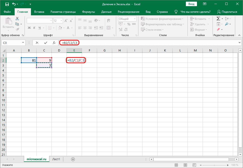 Деление чисел из ячеек в Excel