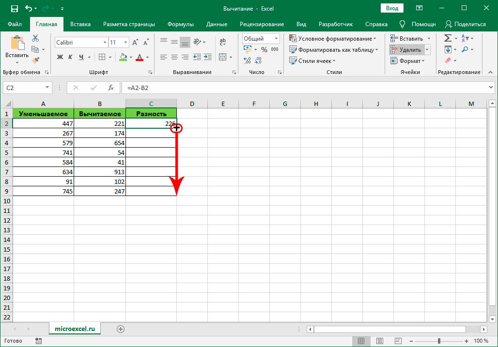 Растягивание формулы на другие ячейки столбца в Excel