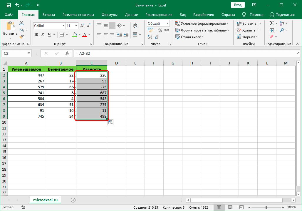 Применение маркера заполнения в Excel