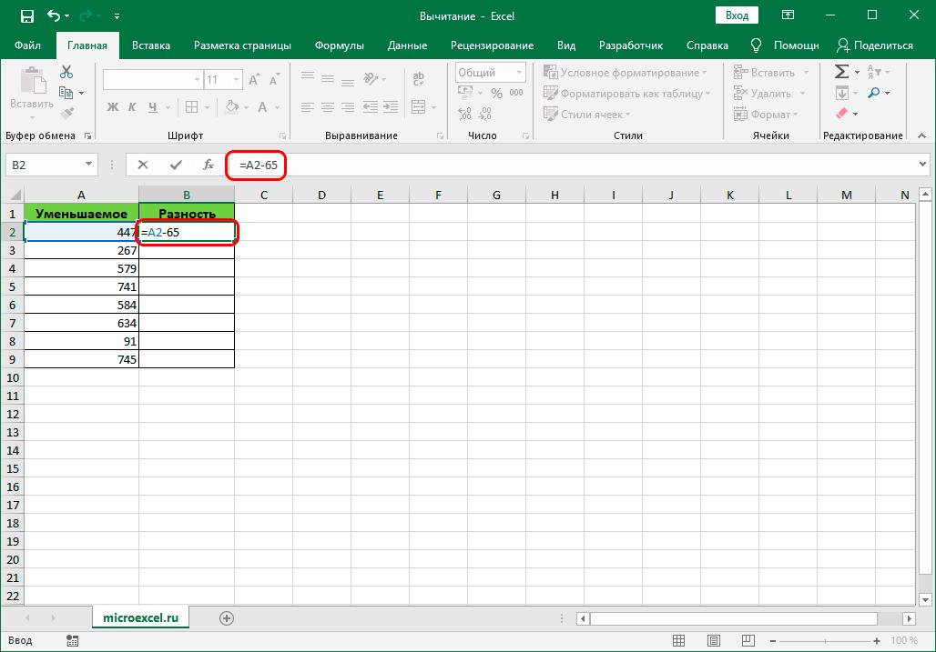 Формула вычитания конкретного числа из столбца в Excel