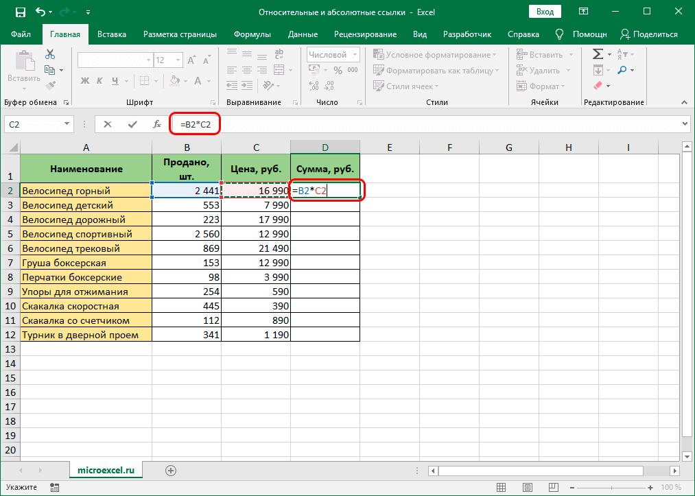 Формула умножения в ячейке таблицы Excel