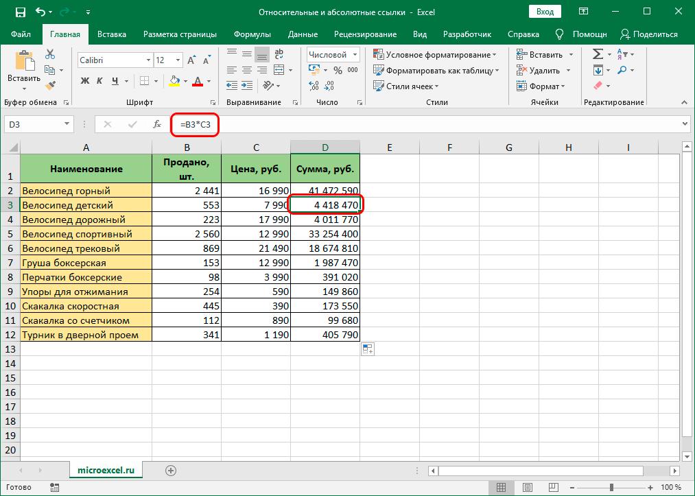 Умножение ячеек в таблице Excel