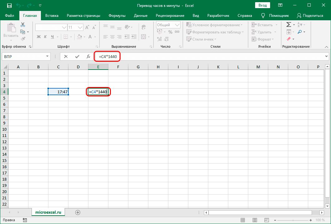 Формула умножения для перевода часов в минуты в Эксель