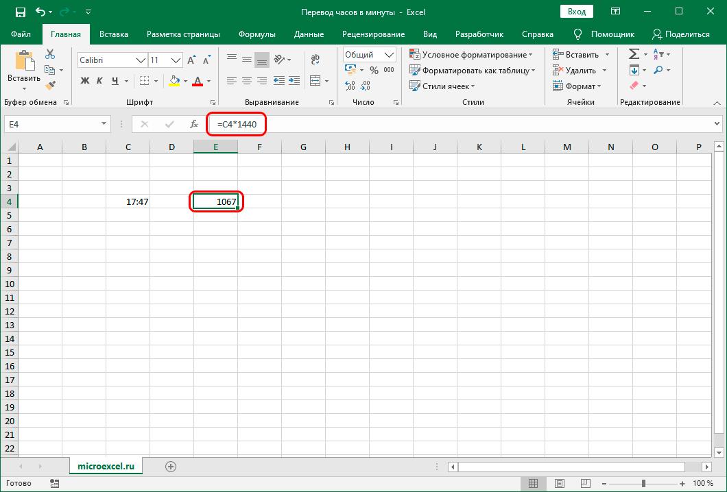 Формула умножения для перевода часов в минуты в Excel