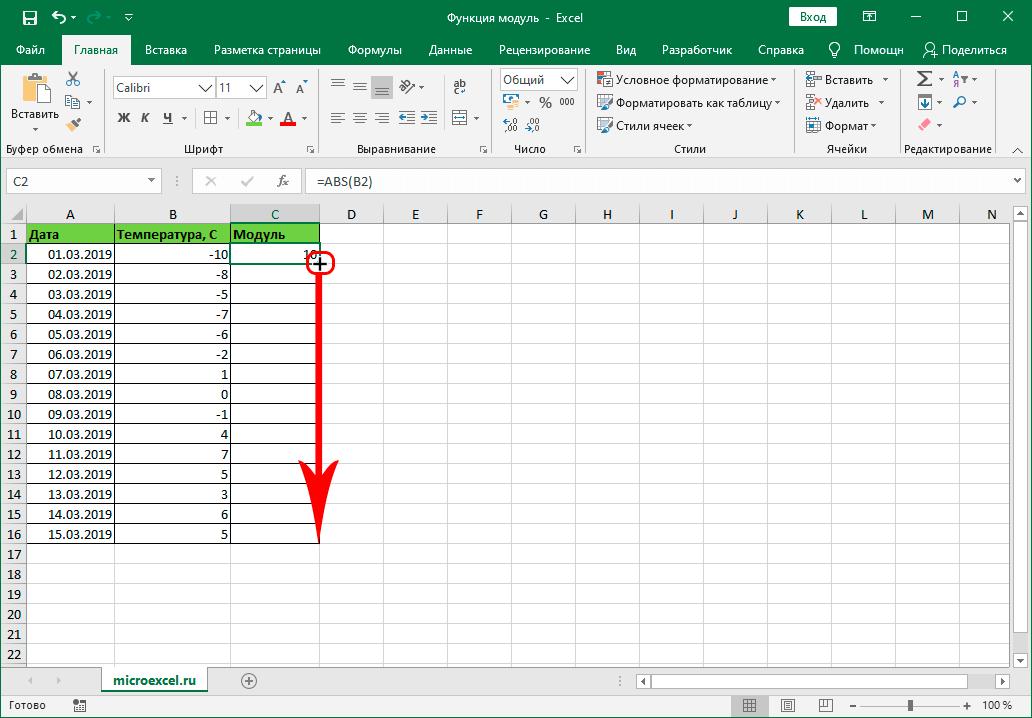 Растягивание формулы на другие ячейки в Эксель
