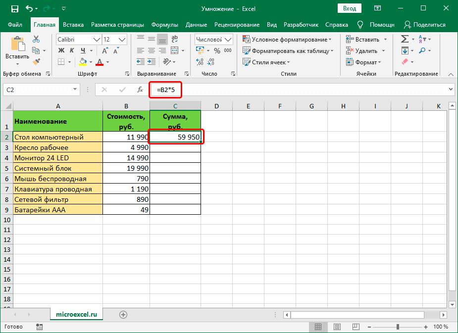Умножение ячейки на число в Excel