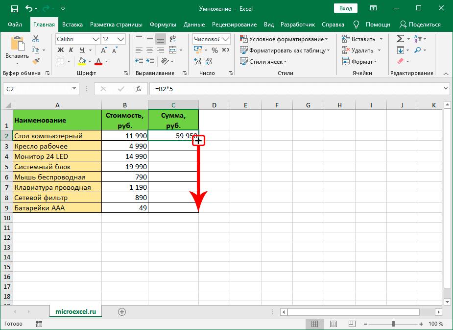 Растягивание формулы на другие ячейки с помощью маркера заполнения в Эксель