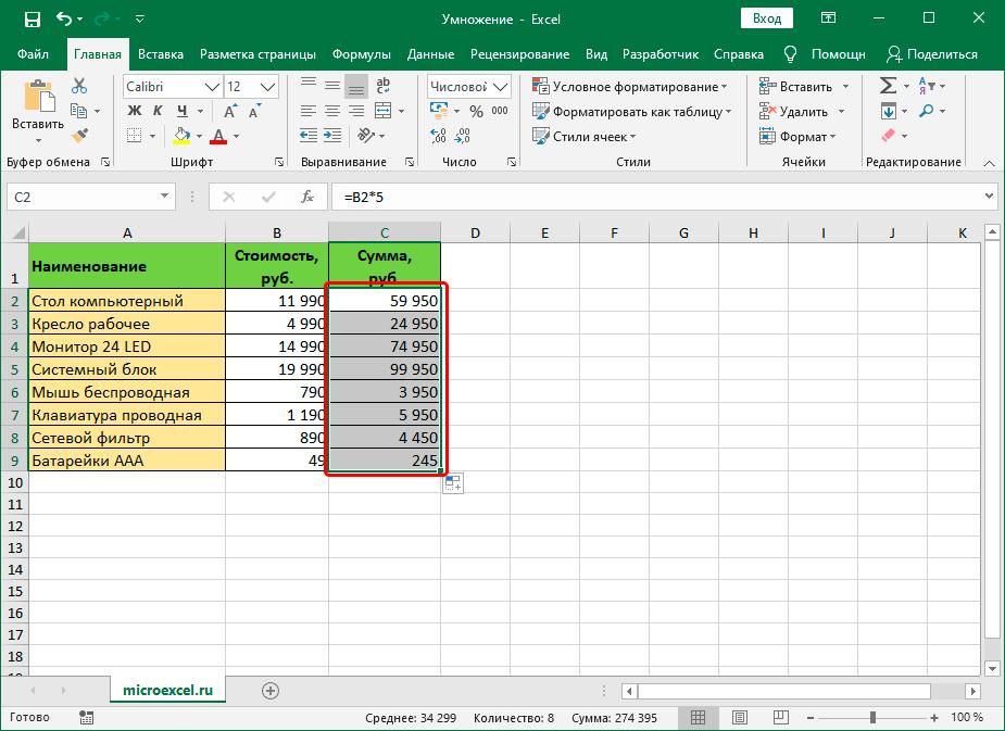 Результат копирования формулы на другие ячейки в Эксель