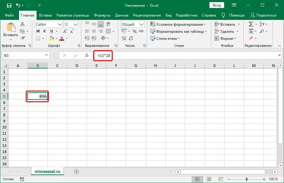 Умножение одного числа на другое в Excel