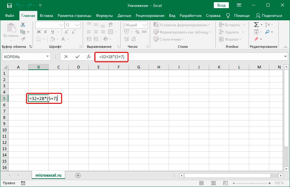 Арифметическое выражение в ячейке Excel