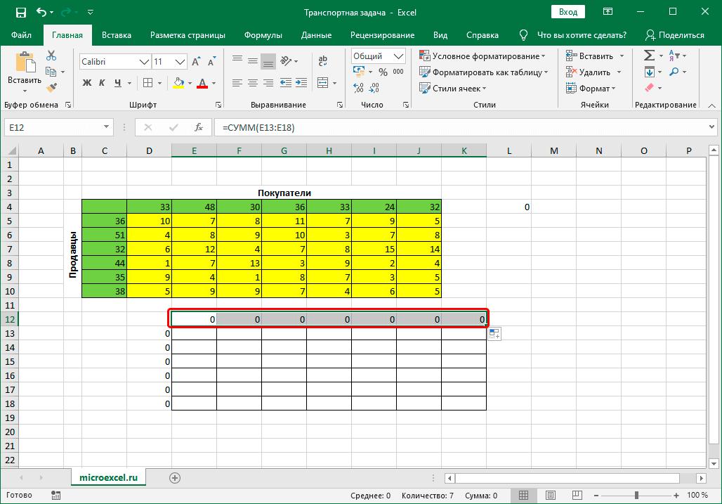 Результат копирования формулы в другие ячейки строки в Эксель
