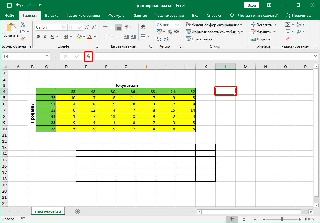 Вставка функции в ячейку Excel