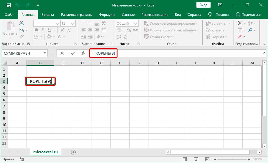 Формула функции КОРЕНЬ в Эксель