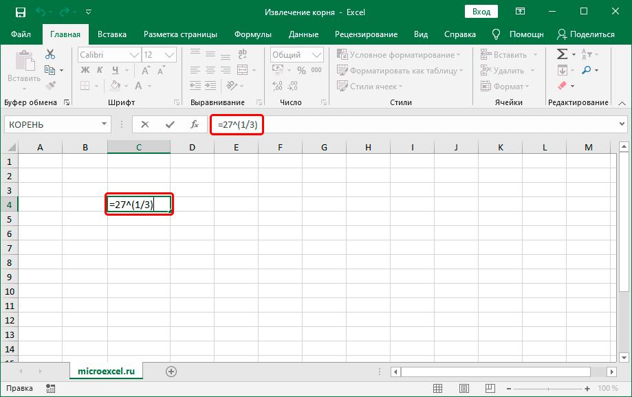 Формула извлечения кубического корня в ячейке таблицы Excel