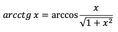 Обратная тригонометрическая функция: Арккотангенс (arcctg)