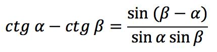 Тригонометрическая функция: Котангенс угла (ctg)
