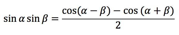 Умножение тригонометрических функций: формулы