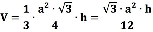 Формула объема правильной треугольной пирамиды