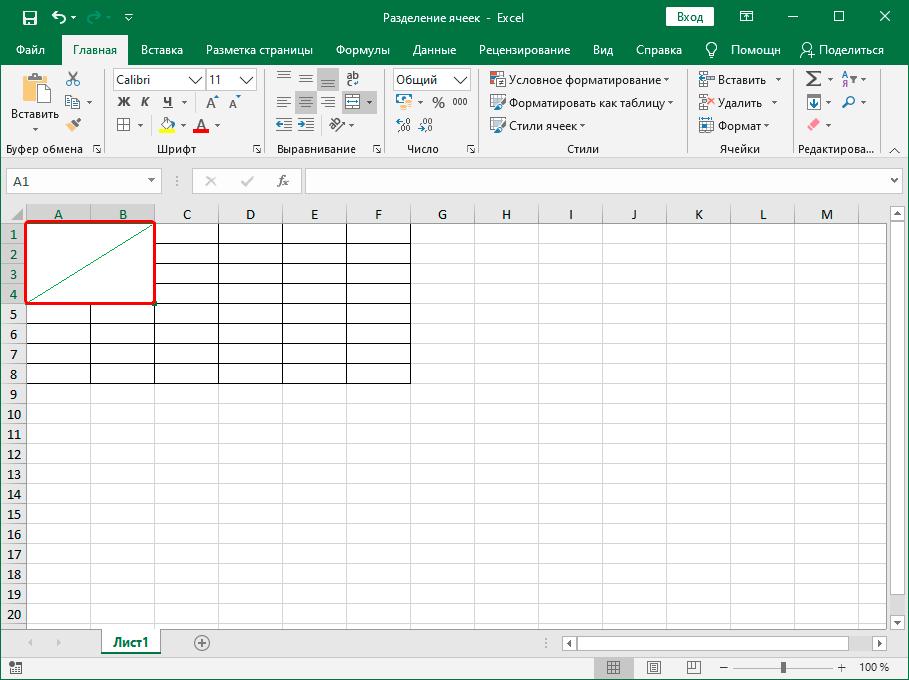 Разделенная по диагонали ячейка в Excel