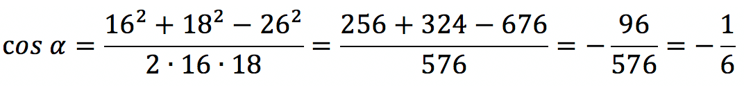 Следствие из теоремы косинусов