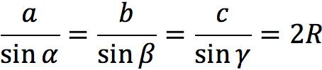 Расширенная теорема синусов