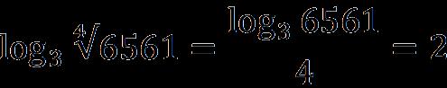 Пример нахождения логарифма корня