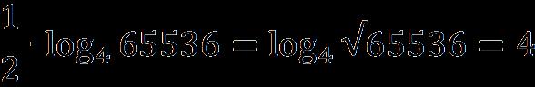 Пример вычисления логарифма корня