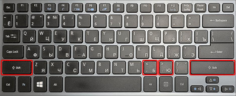 Печать знака Не равно на клавиатуре