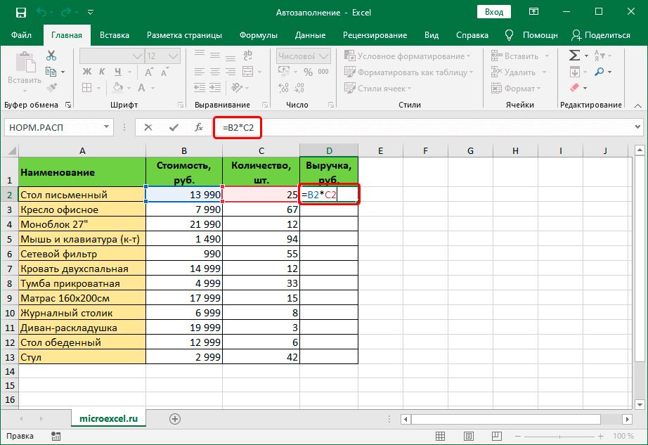 Формула умножения в ячейке таблицы Эксель