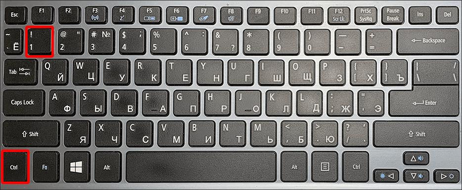 Горячие клавиши для изменения формата ячейки в Excel