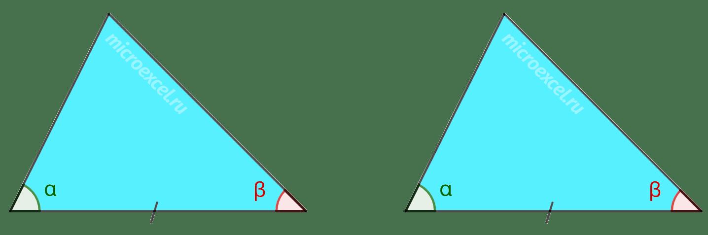 Равенство треугольников по стороне и двум прилежащим к ней углам