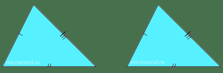 Равенство треугольников по трем сторонам