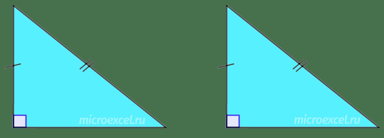 Равенство прямоугольных треугольников по катету и гипотенузе