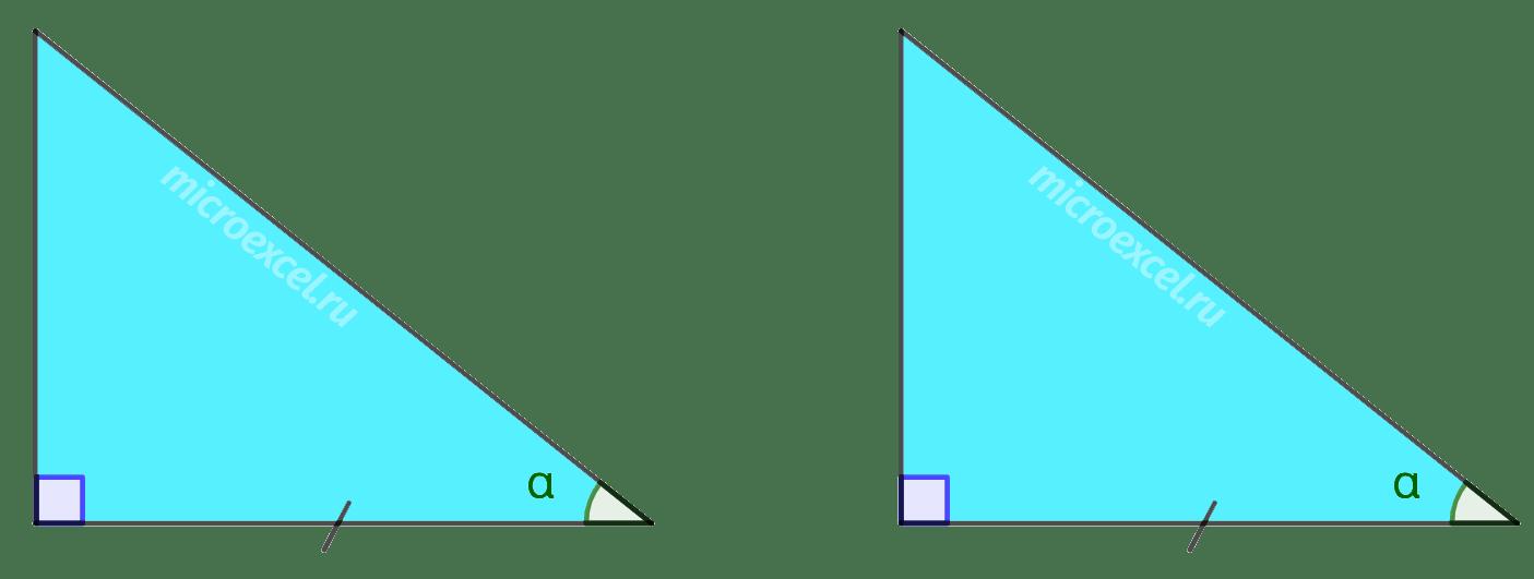 Равенство прямоугольных треугольников по катету и острому углу