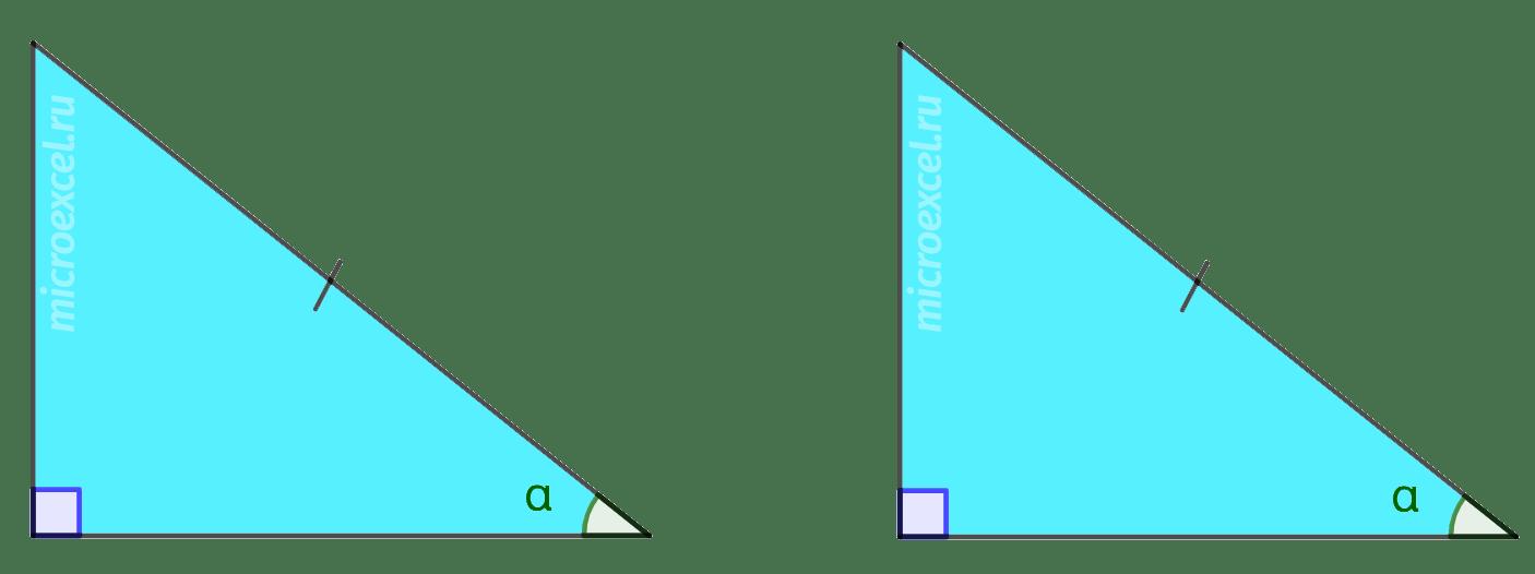 Равенство прямоугольных треугольников по гипотенузе и острому углу
