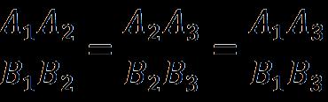 Теорема Фалеса (теорема о пропорциональных отрезках)