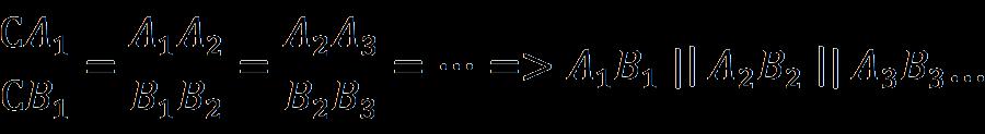 Обратная теорема Фалеса