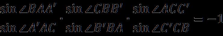 Тригонометрический эквивалент (формула)