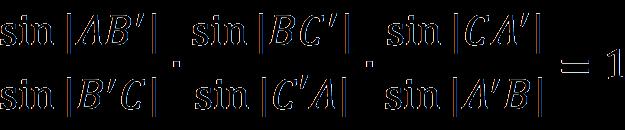 Формула теоремы Менелая в сферической геометрии