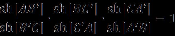 Формула теоремы Менелая в геометрии Лобачевского