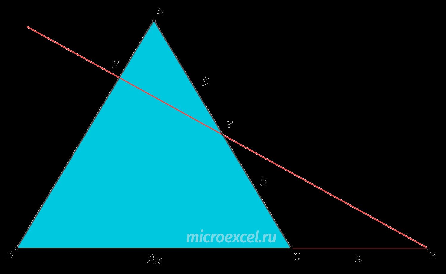 Теорема Менелая для треугольника