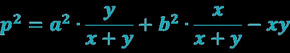 Теорема Стюарта