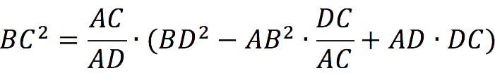 Теорема Стюарта (пример)