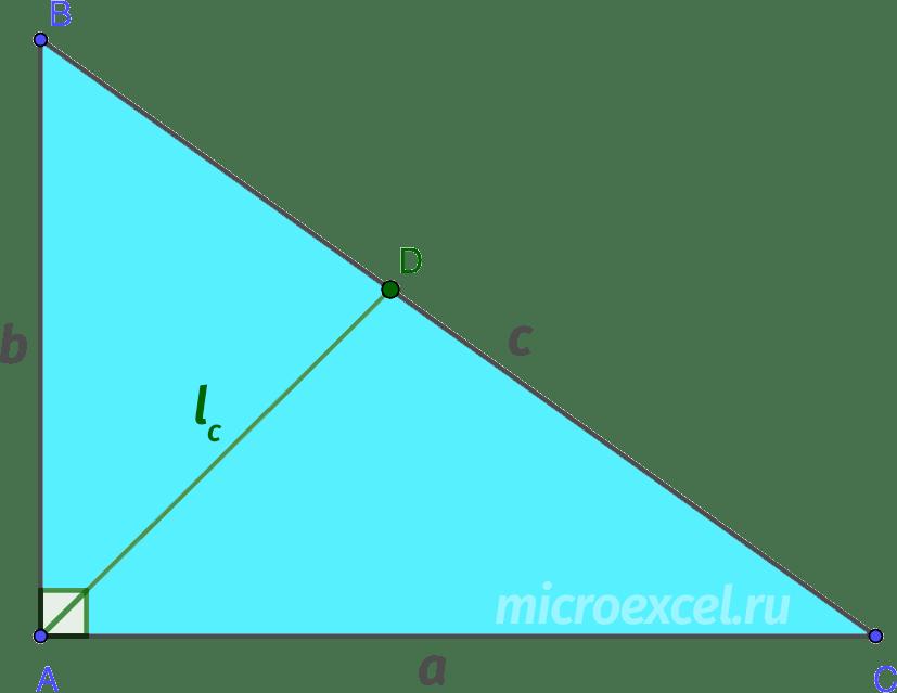 Биссектриса проведенная из прямого угла к гипотенузе в прямоугольном треугольнике