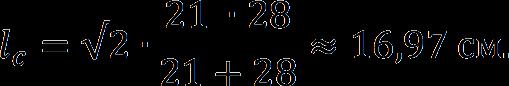 Расчет длины биссектрисы проведенной к гипотенузе в прямоугольном треугольнике (пример)